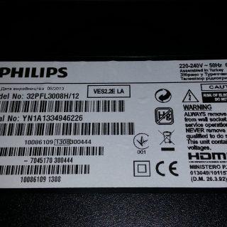 PHILIPS 32PFL3008H/12