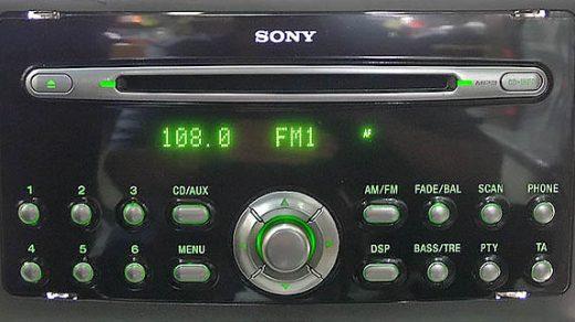 FORD SONY CD132 MP3 3S7T 18C939 AD CDX FS132 visteon code